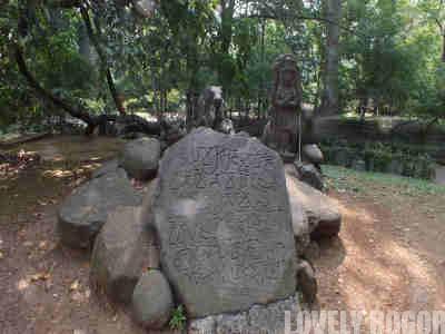 Patung Lembu Nandi – (Tidak) Bisa Terbang