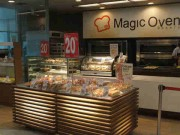Magic Oven Bogor Junction
