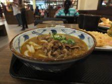 Marugame Udon : Mie Gendut Jepang. Seruput!