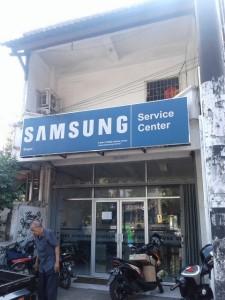 Samsung Service Center Jalan Pahlawan 75 B Bogor