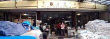 Toko Yoek's : Idola Para Pemasak Kue di Kota Hujan dan Sekitarnya