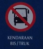 Tata Tertib Pengunjung Kebun Raya Bogor - Bus dan Truk Dilarang Masuk
