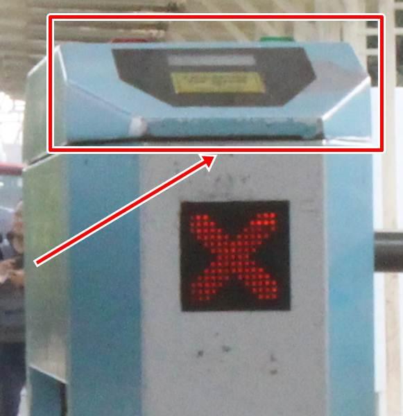 Penjelasan Cara Naik Commuter Line - Tempat Tap In