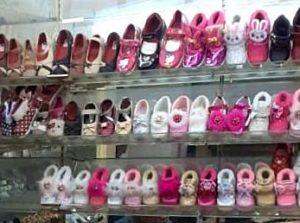 Grosir Sepatu Dan Sandal Cahaya Kurnia : Buah Kerja Keras